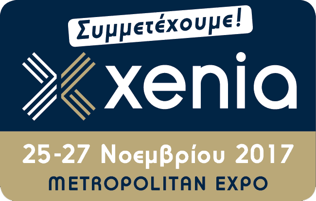 Sunblock Participates in XENIA with Professional Parasols and outdoor partitions