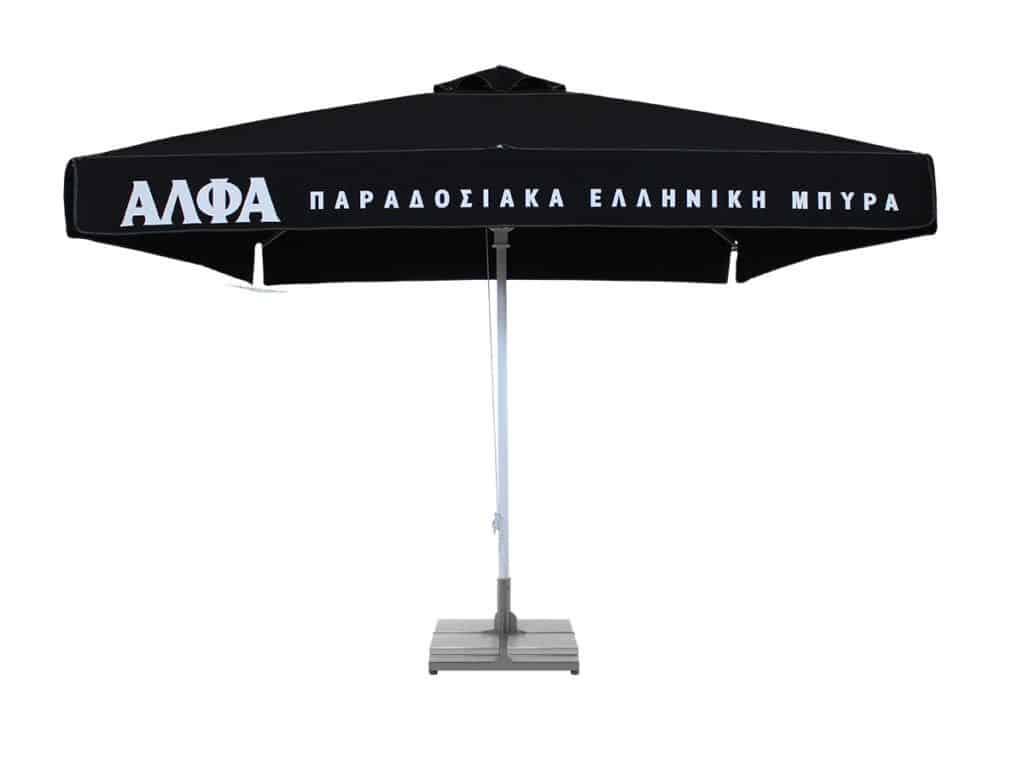 Επαγγελματική Ομπρέλα Classic Ενισχυμένη Βαρέως Τύπου Διαφημιστική - Sunblock