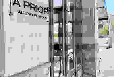 Επαγγελματικές-Τέντες-Βραχίονες-Α Priori Athens-Sunbloock
