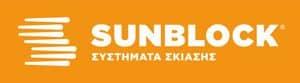 Επαγγελματικές Ομπρέλες - Διαχωριστικά Εξωτερικού Χώρου - Sunblock Συστήματα Σκίασης